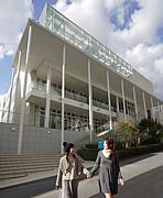 2011年度追手門学院大学入学者