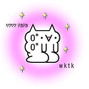 VIPPERワクテカ(゚∀゚)