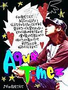 AquaTimez オフ会☆IN北陸☆