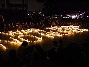 広島市立大学平和学研究会