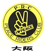 ピースライダースクラブ 大阪