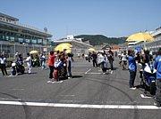 九州Racer's