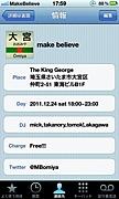 【make believe】