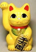 ☆金運UP☆黄色の招き猫☆