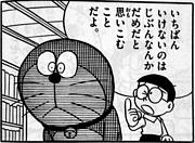 FCパース!!