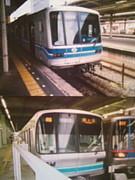 東京メトロ05系・9000系