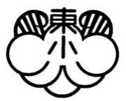 日知屋東小学校