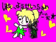 き○がい妖精ヾ(*´∀`*)ノ