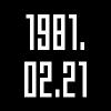 1981年2月21日うまれ