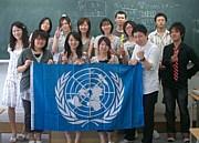 KUFS UNS (国連サークル)