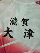 大津高校ソフトテニス部