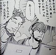 漁師兄弟 【聖☆おにいさん】
