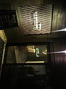 鉄板料理  KoMoReBi