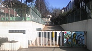 東中新宿保育園