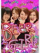 Beer Girl♥♦:.
