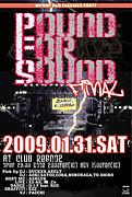 【Pound for Sound】