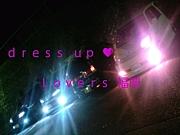 ☆dress up Lovers 福岡★