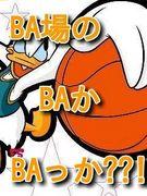 BA場のBA鹿BAっか??!