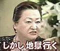 昭島1223