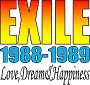 EXILE 1988-1989(^^)