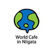 ワールドカフェ in 新潟