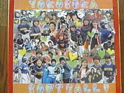 県立横須賀高校ソフトボール部
