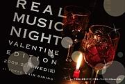 Real Music Night