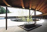高知県立 牧野植物園