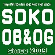 総合工科OB・OG会