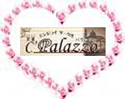 社会人サークル北九州C'Palazzo