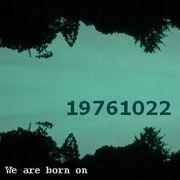 1976年10月22日生まれ