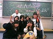 》087 // 山下style.com 09'