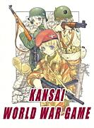 KANSAI WORLD WAR GAME