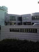 栃木県美容専門学校