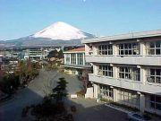 静岡県御殿場市立南中学校