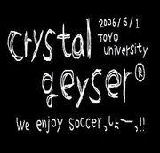 我等CRYSTAL GEYSER