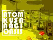 ATOMBOY-KUSANAGI  OASIS
