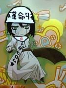 ウルキオラ=戸田宏武