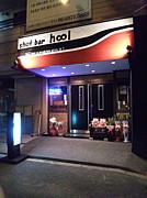 shot bar hool