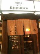 BAR GINSHIRO