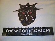 The Gorigorizm