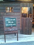 Zakka&cafe Myu.