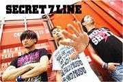 SECRET 7 LINE☆中国/四国