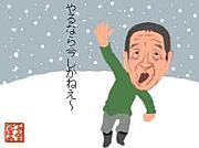 ☆ゆるーく卓球しよう☆札幌☆