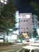 mixi仙台オフ会