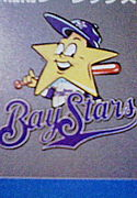 TEAM Baystars