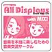 〜AllDisplays〜