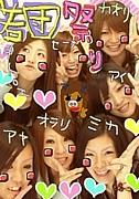 ★〇a-pi★さん集合!