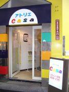 アトリエCasa(カーサ) 高円寺