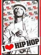 I LOVE HIP HOP R&B